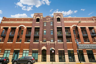 2901 North Halsted Street Unit 201